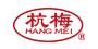 Hang Mei