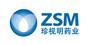 Zhen Shi Ming