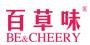 Bai Cao Wei