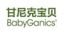 Gan Ni Ke Bao Bei