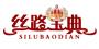 Si Lu Bao Dian