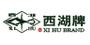 Xi Hu