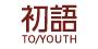 Chu Yu