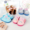 Shoes / baby shoes / paternity shoes